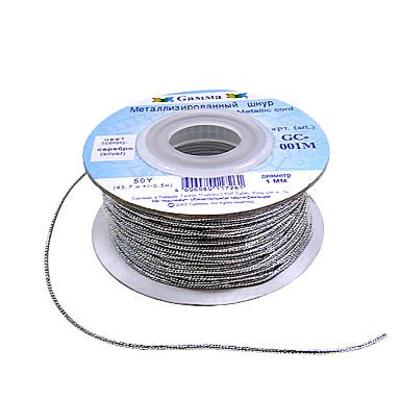 Шнур декор. GC-001M 1 мм (уп. 100 м) серебро в интернет-магазине Швейпрофи.рф