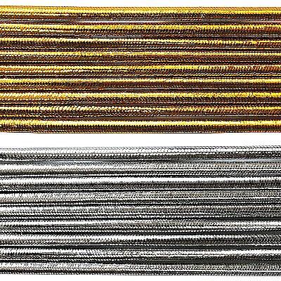 Шнур резиновый 2 мм зол./сереб. уп. 100 м