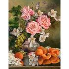 Алмазная мозаика DIY F-170  «Розы и абрикосы»