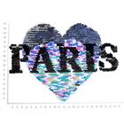 Аппликация пришивная УТ-67222 «Сердце Paris» с пайетками(7Б)