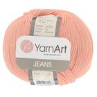 Пряжа Джинс (YarnArt Jeans), 50 г / 160 м, 73 персик