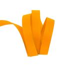 Лента репсовая 12 мм (уп. 27 м) 025 ярко-жёлтый
