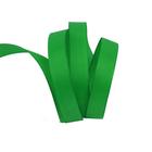 Лента репсовая 12 мм (уп. 27 м) 120 зелёный