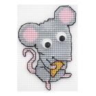 Набор для вышивания HP Kids П-0021 «Мышь с сыром» 7,5*9,5 см