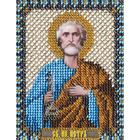 Набор для вышивания бисером Panna ЦМ-1399 «Св. Первоверховный Апостол Петр» 8,5*10,5 см