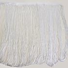 Бахрома  50 см (уп. 3м ) белый