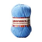 Пряжа Дворянская (Камтекс), 100 г / 160 м,  015 голубой