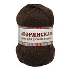 Пряжа Дворянская (Камтекс), 100 г / 160 м,  063 шоколад