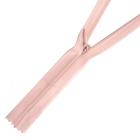 Молния Т3 потайная 20 см  SBS №344 гр.розовый