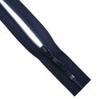 Молния Т5 карман.  спираль  18см  SA60P-483  Прибалтика №196 т. синий