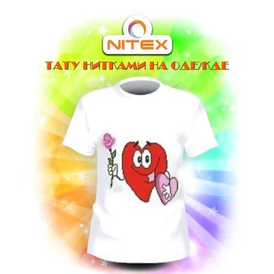Набор для вышивания Нитекс 7033 «Сердечко с розой» на одежду 16*14 см в интернет-магазине Швейпрофи.рф