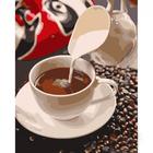 Набор для раскрашивания Цветной хамелеон B015 «Кофе» 40*50 см