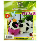 Набор мягкая игрушка Romantic Story GZ0044 «Буренка» 10*15 см