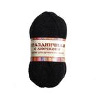 Пряжа Праздничная с люрексом (Камтекс),  50 г / 160 м, 003 чёрный