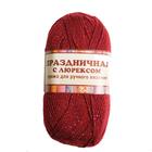 Пряжа Праздничная с люрексом (Камтекс),  50 г / 160 м, 046 красный