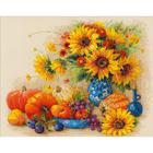 Набор для вышивания Риолис №100/057 «Солнечный день» 50*40 см