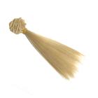 Волосы для кукол (трессы) Прямые длина 15 см ширина 100 см  блонд