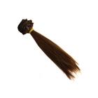 Волосы для кукол (трессы) Прямые длина 15 см ширина 100 см  каштановый
