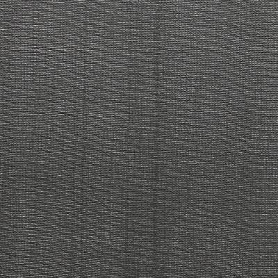 Дублерин арт.9804 трикот., 40 г/м, шир.150 см, черный в интернет-магазине Швейпрофи.рф