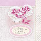 Набор для вышивания Риолис РТ-0081 «Пинетки для девочки» 21*21 см