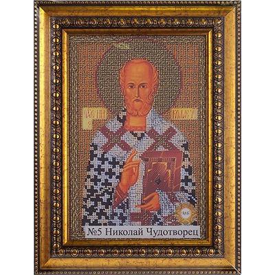 Рамка для икон Кроше №05 «Николай Чудотворец» (В-151) со стеклом в интернет-магазине Швейпрофи.рф