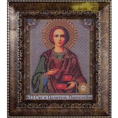 Рамка для икон Кроше №13-Д «Пантелеймон» (В-159) со стеклом в интернет-магазине Швейпрофи.рф