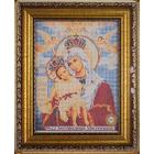 Рамка для икон Кроше №22 «Милующая» (В-168) со стеклом