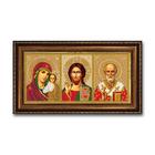Рамка для икон Русская Искусница Р021 27,3*13 см