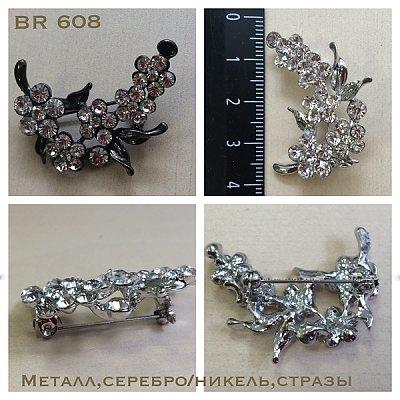 Брошь BR 608 «Цветущая ветвь» в интернет-магазине Швейпрофи.рф