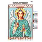 Рисунок на полотне (12*17 см) 5001 «Святый Ангел Хранитель»