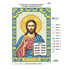 Рисунок на полотне (12*17 см) 5009 «Господь Вседержитель»