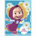 Алмазная мозаика для детей 3045433  «Я такая» Маша и Медведь