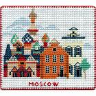 Набор для вышивания Овен №1064 «Столицы мира. Москва» 9*8 см