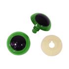 Глаза винтовые Астра 26 мм с фиксатором (уп. 2 шт.)  зелёный