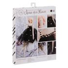 Набор текстильная игрушка АртУзор «Мягкая кукла Жаклин» 552561