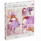 Набор текстильная игрушка АртУзор «Мягкая кукла Лизи» 552559