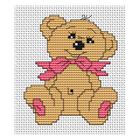 Набор для вышивания Luca-S В087 Моя первая вышивка «Медвежонок»