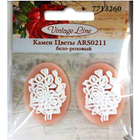 Декор ARS0211 Камеи «Роза» уп 2 шт 7713260