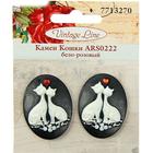 Декор ARS0222 Камеи «Кошки бело-серо-розовые» уп 2шт 7713270