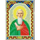 Алмазная мозаика ТМ Наследие 020 «Андрей»