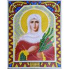 Алмазная мозаика ТМ Наследие 022 «Татьяна»
