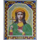Алмазная мозаика ТМ Наследие 038 «Любовь»