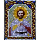 Алмазная мозаика ТМ Наследие 051 «Александр»