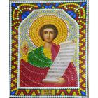 Алмазная мозаика ТМ Наследие 054 «Роман» 10,5*14,5 см
