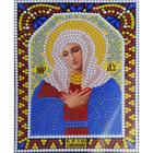 Алмазная мозаика ТМ Наследие 081 «Умиление»