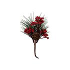 Декор VDF-87 букетик «Новогодний сосна с калиной» 10 см