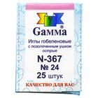 Иглы Гамма гобеленовые №24 N-367 (уп. 25 шт.)