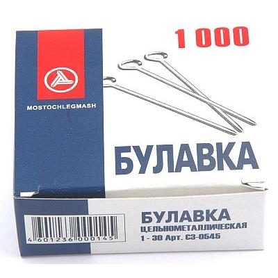 Булавки одностержневые №3 (уп.1000 шт.) 1-30 в интернет-магазине Швейпрофи.рф