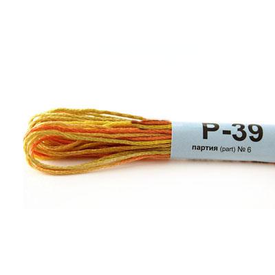 Мулине х/б 8 м Гамма, меланж Р-39 оранжево-желтый-св.олива в интернет-магазине Швейпрофи.рф