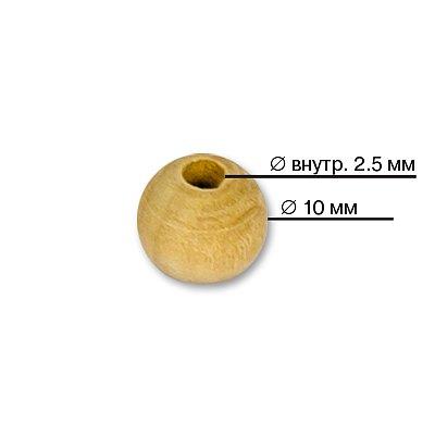 Бусины Zlatka HBW-10, HBW-11 дерев. 10 мм (уп. 100 шт.) в интернет-магазине Швейпрофи.рф